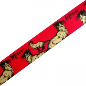 Berisfords Animal Satin Ribbon 25mm wide Cat 1 metre length